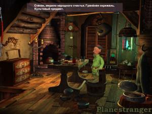 Петька 6: Новая Реальность скриншот