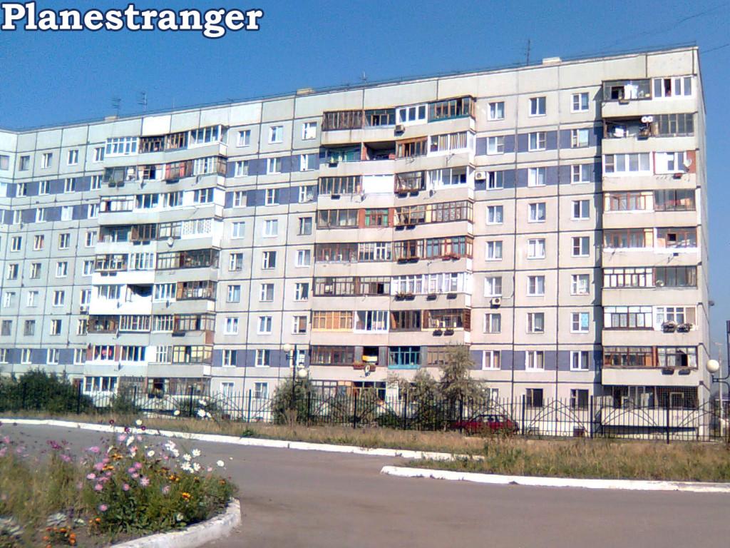 Тольятти Жигулёвское море