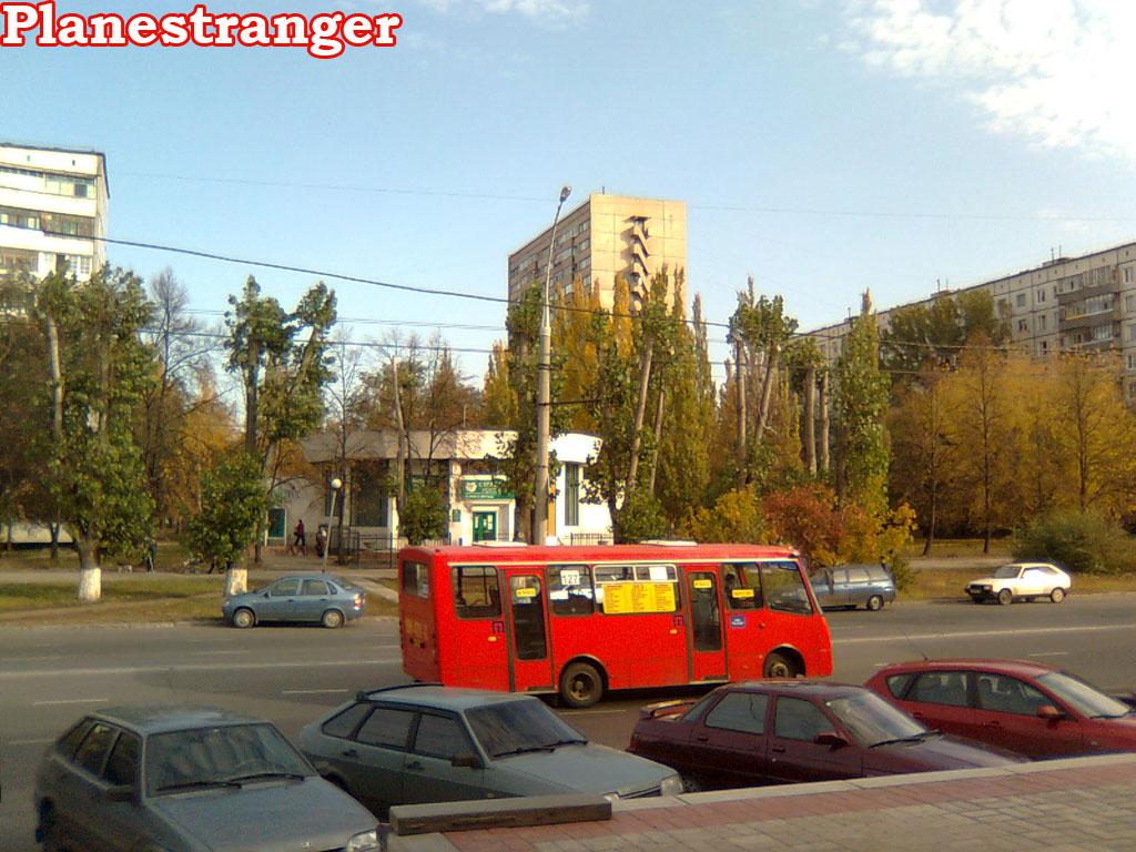 Автозаводский район Тольятти
