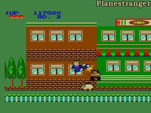 My Hero скриншот игры