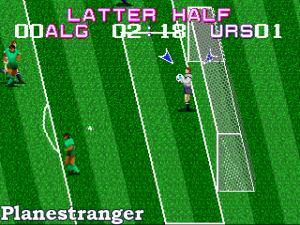 Tecmo World Cup 92 скриншот игры