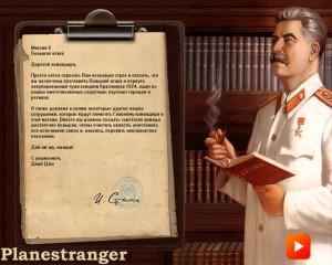Сталин против марсиан скриншот игры