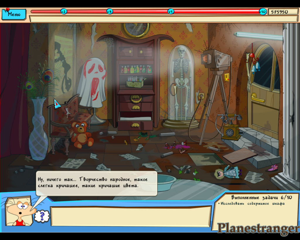Masyanya under the yellow press PC game screenshot