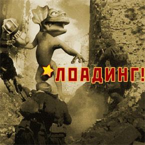Сталин против марсиан - PC