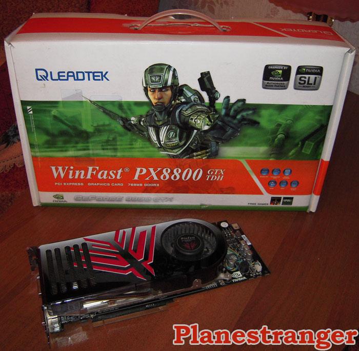 winfast 8800 gtx