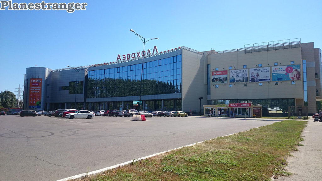 aerohall mall parking togliatti
