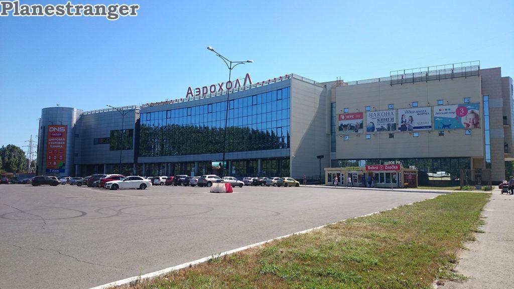 aerohall mall parking togliatti