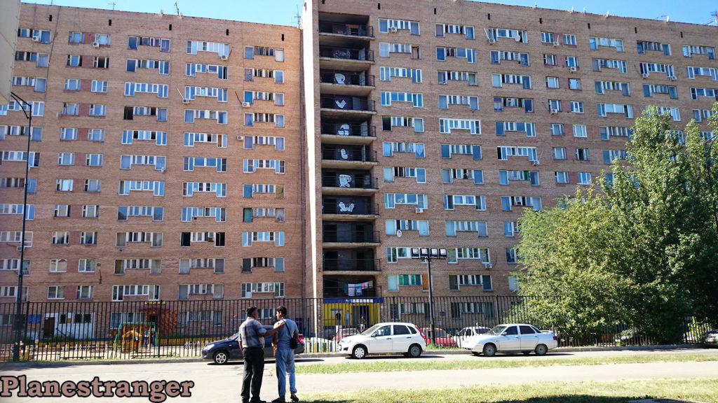 graffiti on the shared balconies Togliatti