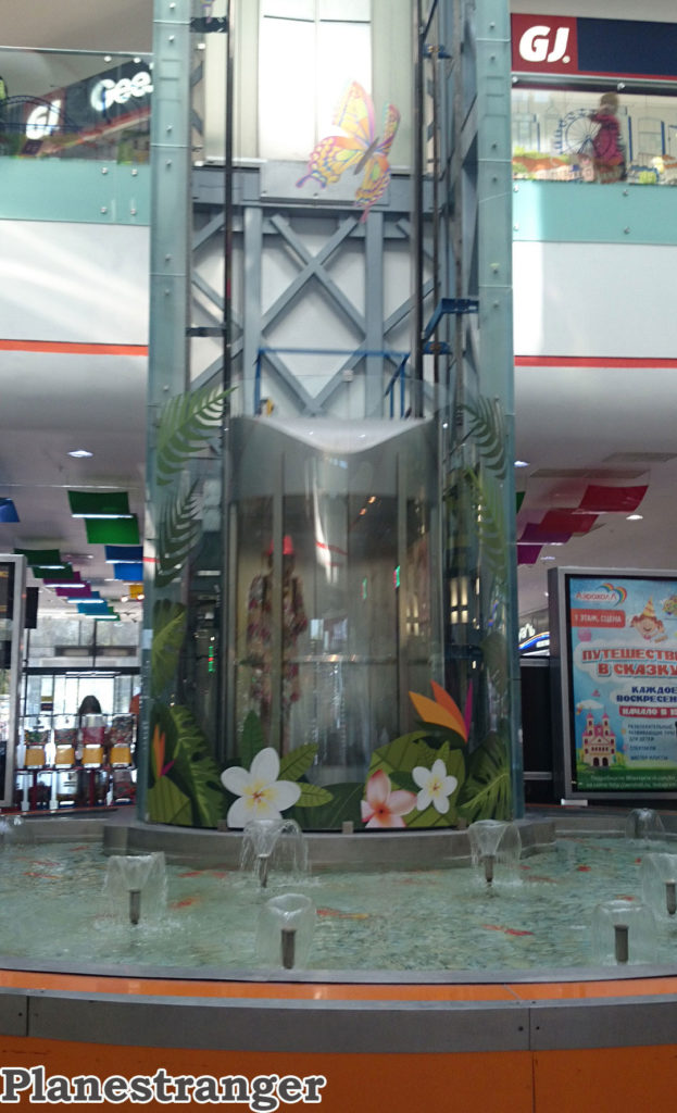 fountain inside aerohall mall togliatti