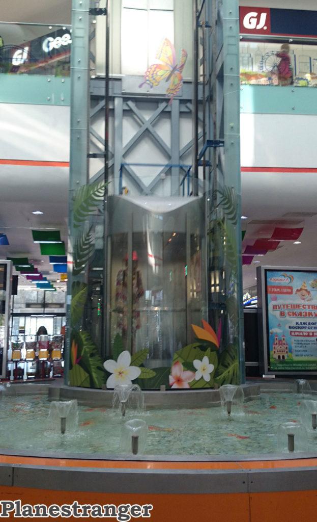fountain inside aerohall mall togliatti