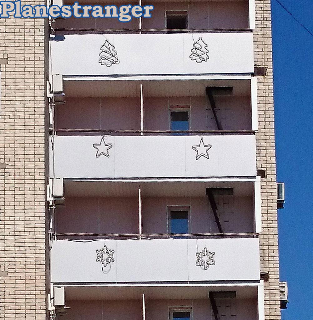 soviet stars hotel azot togliatti
