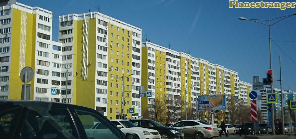 Samara Moscow highway