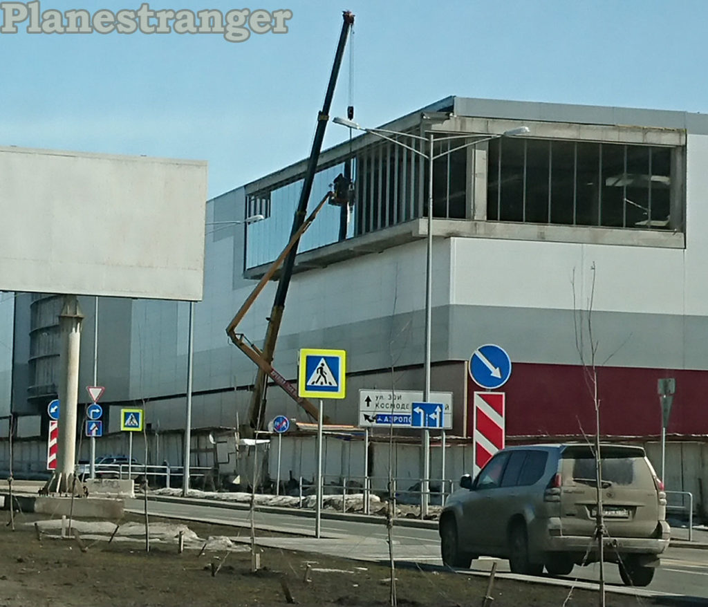 Samara building process