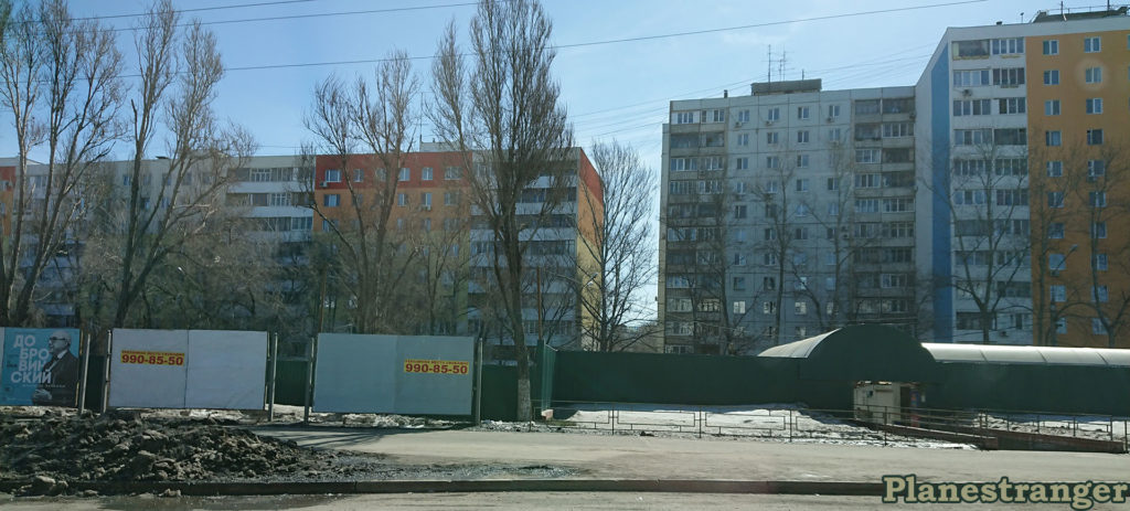Samara colorful apartment buildings