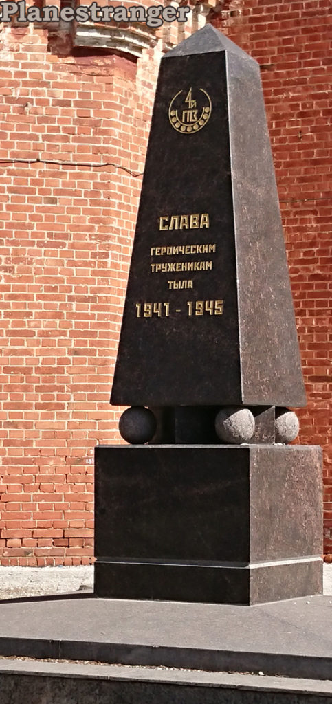 Memorial to the workers during World War II