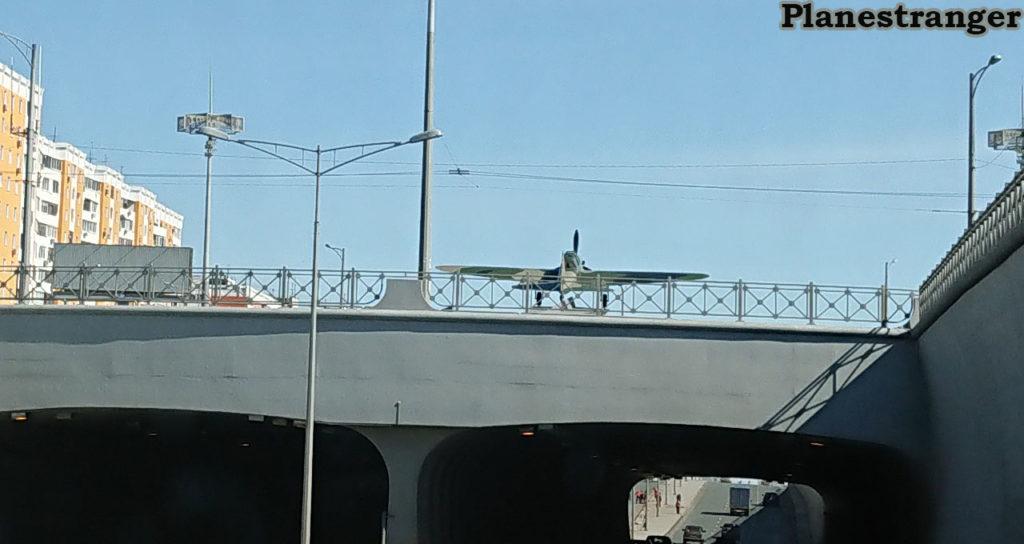Samara airplane