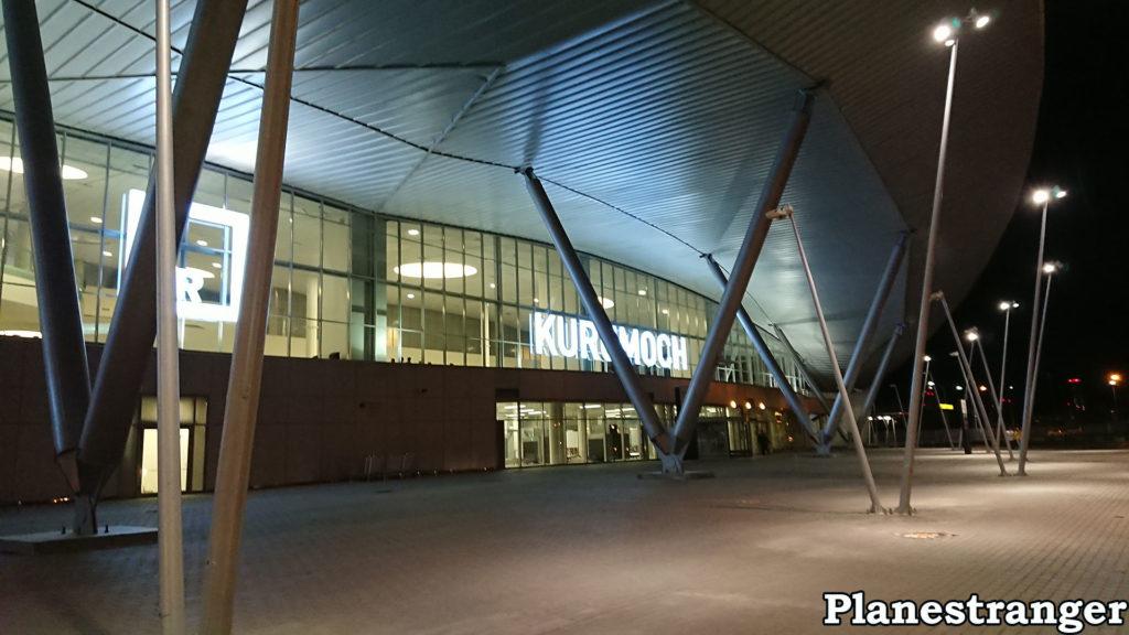 аэропорт Курумоч kurumoch airport