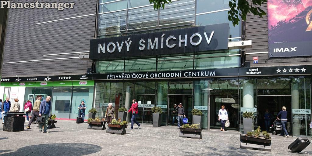 obchodní centrum nový smíchov торговый центр новый смихов